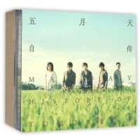 CD五月天自传(预购版)