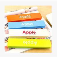 韩国文具 Apple简约可爱多功能hello kitty学生文具盒笔盒儿童糖果色铅笔盒 六一儿童节礼物学生奖品