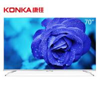 【当当自营】康佳(KONKA)LED70S8000U 70英寸26核双64位真4K智能液晶电视