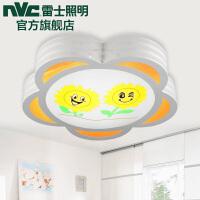 雷士照明 太阳花LED吸顶灯儿童灯18瓦卧室灯 LED18瓦