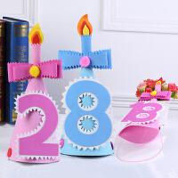 孩派 韩版风格儿童可爱数字生日帽子 生日派对用品EVA帽子