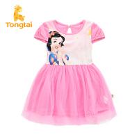 童泰 迪士尼系列1-5岁女宝宝连衣裙 儿童连衣裙 甜美蓬蓬纱裙