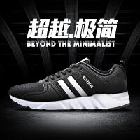 鸿星尔克男鞋跑步鞋夏季新款网面防滑耐磨休闲鞋运动鞋轻便跑鞋男