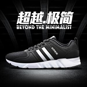 鸿星尔克男鞋跑步鞋新款网面防滑耐磨休闲鞋运动鞋轻便跑鞋男