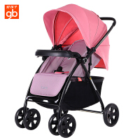 好孩子婴儿推车轻便折叠可躺可坐全篷双向避震手推车C300粉色(C300- N417RR)
