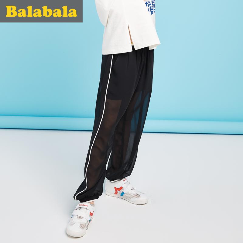巴拉巴拉女童休闲裤女孩童裤2017夏装新款中大童裤子儿童长裤女