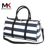 莫尔克(MERKEL)韩版大容量旅行袋手提旅行包可装衣服的包包行李包女防水旅游包