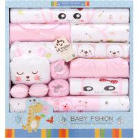 班杰威尔 春夏新生儿礼盒18件套纯棉婴儿内衣母婴用品初生满月宝宝套装 四季蝴蝶龙款