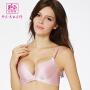 依曼丽新品女士一片式光面无痕文胸 聚拢性感纯色内衣胸罩YA4131