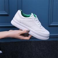春季新款小白鞋女百搭韩版潮鞋运动鞋女鞋学生甜美系带跑步鞋女生