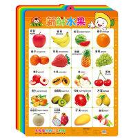 888宝宝早教启蒙认知婴儿幼儿童拼音识字弟子规学习无声单面玩具挂图22张