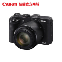 【佳能官方商城】Canon/佳能 PowerShot G3 X 高清数码相机  24mm广角 25倍光学变焦 翻转式触摸屏 WiFi