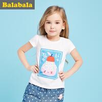 巴拉巴拉儿童短袖T恤女小童宝宝衣服2017夏装童装女童 打底衫半袖