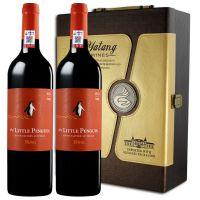 澳洲原装进口红酒 小企鹅西拉干红葡萄酒双支礼盒套装 750ml*2瓶