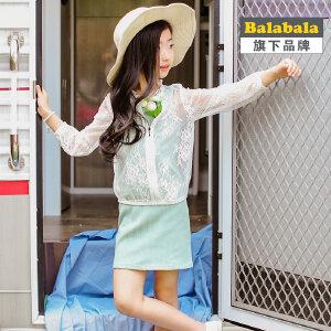 【6.26巴拉巴拉超级品牌日】巴帝巴帝童装夏季新款女童韩版背心连衣裙儿童宝宝百搭内穿短裙子