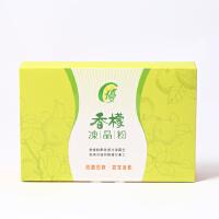 【品味Pinwei】香檬冻晶粉 20包/盒