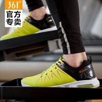 361度男鞋春季SAC AIR气垫减震运动鞋跑步鞋361轻便透气慢跑鞋