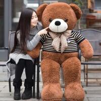 毛绒玩具公仔大号毛衣玩偶领结抱抱熊生日礼物送女友