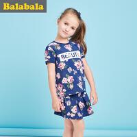 巴拉巴拉女童套装中大童童装2017夏装新款儿童短袖花裙子两件套女