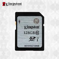 【当当自营】 Kingston 金士顿SD10VG2/128G SD存储卡 灰色