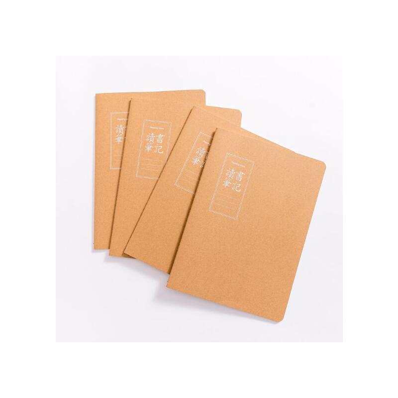 新黑白金 32k车线笔记48入 a5记事本可爱创意软抄本笔记本作业本(新