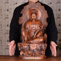 观音菩萨佛像摆件 佛教佛具用品 特大号61厘米如意观音黄花梨木色