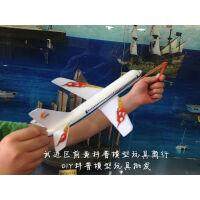山鹰号多用途泡沫飞机模型 弹射 手掷飞机 航模 DIY儿童玩具可批