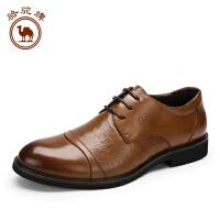 骆驼牌男鞋 秋冬新品男士商务正装皮鞋 系带大码办公室鞋
