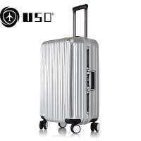 【全国包邮】24寸 USO 旅行箱 行李箱 拉杆箱 8199铝框加厚款结合海关锁 耐压ABS+PC材质 铝合金拉杆 静音万向轮 托运箱