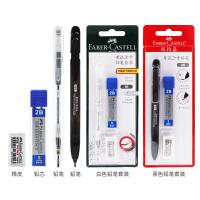 德国辉柏嘉 高考 考试必备2B考试涂卡铅笔 答题铅笔 附赠橡皮铅芯