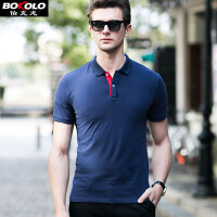 短袖T恤男士 夏季新款纯棉POLO衫舒适透气纯色韩版修身青年男装 伯克龙Z87571