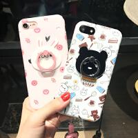 日韩卡通熊兔子指环支架iPhone6plus手机壳苹果6s 7plus软套挂绳熊兔子指环支架iPhone6plus手机壳苹果iPhone 7软套挂绳