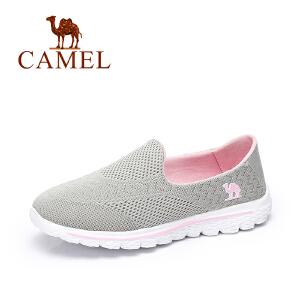 Camel/骆驼女鞋 2017春夏新款糖果色舒适透气网布平底中口套脚单鞋