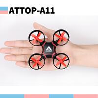 雅得A11新款遥控飞机迷你掌上口袋四轴飞行器航模玩具