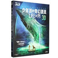 少年派的奇幻漂流 3D蓝光碟BD50高清电影光盘碟片含花絮