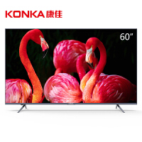 【当当自营】康佳(KONKA)V60U 60英寸4K超高清26核HDR金属机身MEMC智能电视(蓝灰)