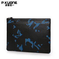 皮客优一P.kuone男士手包 真皮大容量信封包学生蓝色迷彩笔袋时尚个性头层牛皮手抓文件袋P600831