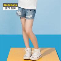 【6.26巴拉巴拉超级品牌日】巴拉巴拉旗下 巴帝巴帝女童休闲破洞印花牛仔短裤2017夏儿童热裤