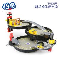 新款儿童益智轮胎拼装轨道玩具车工程车停车场玩具