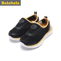 巴拉巴拉童鞋男童跑鞋小童宝宝运动鞋子2017夏季新款儿童运动鞋男
