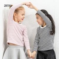 amii童装2017春新款女童长袖T恤中大童儿童条纹圆领打底衫上衣