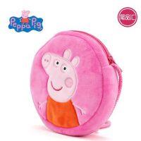 小猪佩奇刺绣斜跨包粉红猪小妹佩佩猪女孩可爱卡通儿童圆形零钱包 红包