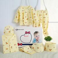 Yinbeler新生儿礼盒套装四季彩棉透气不起球和尚服满月礼物7件套新生儿礼盒套装雪人麋鹿款