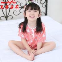 茉蒂菲莉 儿童睡衣 男女夏套装绵绸短袖女童男童3-5 7-9周岁宝宝家居服套装