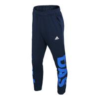 Adidas阿迪达斯  女子NEO运动休闲针织小脚长裤 BP6263 现