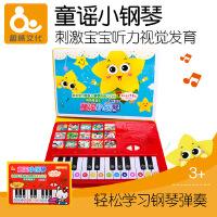 趣威文化宝宝发声乐器 儿童小小钢琴家早教 宝宝 音乐 经典童谣小钢琴发声乐器