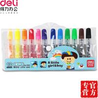 【满100减50】得力水彩笔7055 彩色绘画笔 儿童绘画工具 小学生礼品 12色袋装 学生用笔