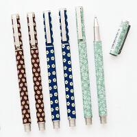 晨光珍品金属笔杆中性笔 时尚签字笔 0.5 素锦黑色练字笔AGPW1601