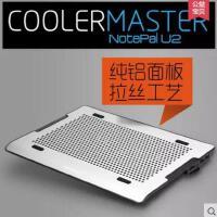 【支持礼品卡】酷冷至尊A200笔记本散热器15.6寸 苹果 联想 戴尔电脑散热底座 铝