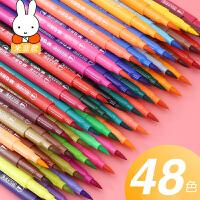 真彩水彩笔 儿童可水洗无毒 绘画画笔 12色 18色 24色 36色水彩笔